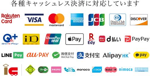 店頭でもクレジットカードが使えます