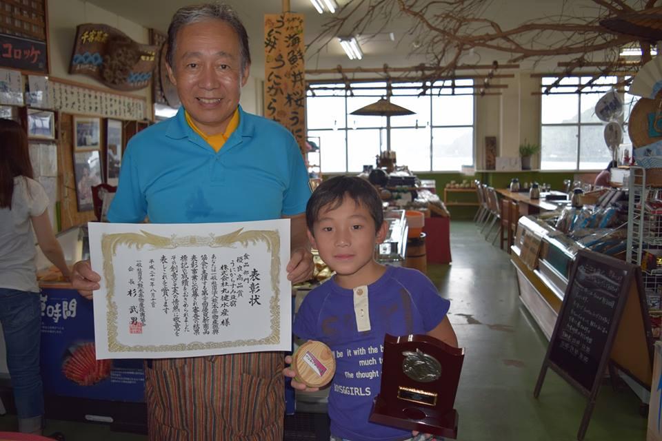 熊本県優良新商品賞受賞
