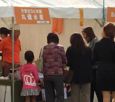 福岡市役所本庁舎西側ふれあい広場