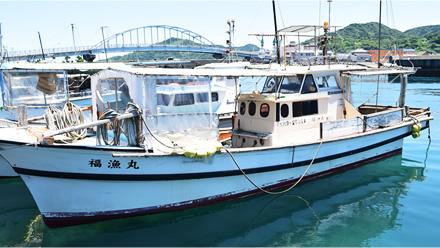 船名:福漁丸